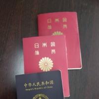 中国での就労ビザ(Zビザ)
