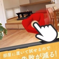 マイホームを購入!家具はどれだけ揃える?