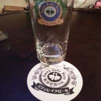 GWの営業と新着ビール