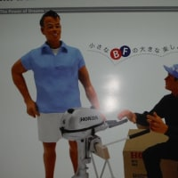 HONDA BF5DH/BF6AHのお得なキャンペーンのご案内!!