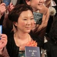 NHK【ETV特集】沖縄 島言葉(しまくとぅば)の楽園