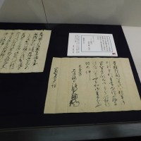 近畿四国遠征(おまけのその2は長篠城の巻)