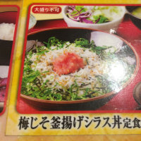 「食人」大阪・梅田