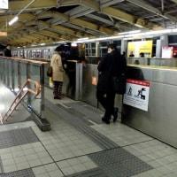 01/24 多摩モノレール高幡不動駅