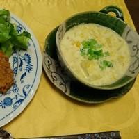 バターナッツ南瓜と牡蠣フライ