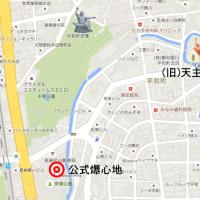改ざんの日本史-長崎原爆投下の真実(1)