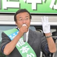 10月22日(土)選挙最終日最後まで「県民こそ主人公」頑張ります。
