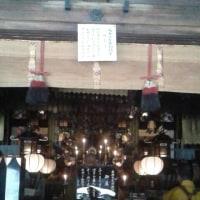 本日28日はお不動さんのご縁日。田辺のお不動さん・法楽寺にお参り。護摩焚きをお願いしました。おみくじは末吉・小吉。