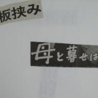コラージュ川柳 125