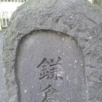 神田川逍遥