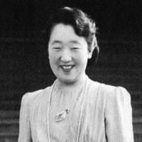 6月16日は香淳皇后御命日でした。