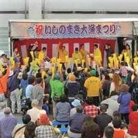 『第27回 いしのまき大漁まつり』開催!