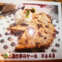 横浜元町チャーミングセール!