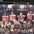 21-Jul-17 熊谷うちわ祭り