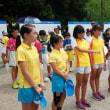 全日本小学生大会