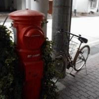 市内三柱の赤ポスト