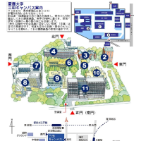 第1回 田町から高輪・白金,目黒・恵比寿までのたび⑬ 「新旧の街を比較しながらの建築観察・東京歴史散策⑤」