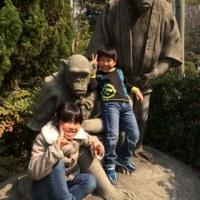 天王寺動物園。