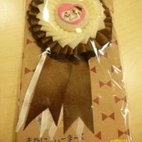 手作り布小物のNEWボックス紹介(*^_^*)レンタルボックスのフリマボックスミオカ店