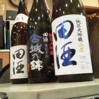 田酒三姉妹