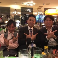 H29年度 焼津商工会議所青年部 通常総会