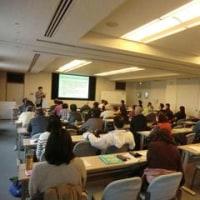 島本町公共施設総合管理計画についての学習会に多くのご参加ありがとうございました。