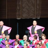 ぶらり旅・成田山新勝寺②節分会、記念撮影(千葉県成田市)
