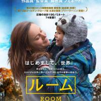 映画『ROOM』感想