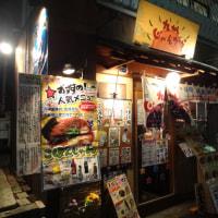 九州じゃんがら 赤坂店@赤坂