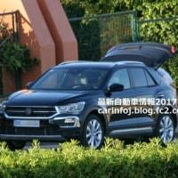 【VW】新型ゴルフベースのコンパクトSUV「T-ROC」は2018年に日本発売!
