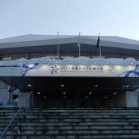 冬季アジア大会2