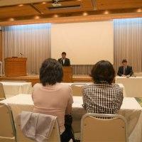 つくば市産業育成協議会の総会に出席しました。