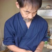 徳島の竹職人 士心庵のバンブー ウォッチスタンドが渋すぎる