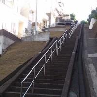 二百段階段から