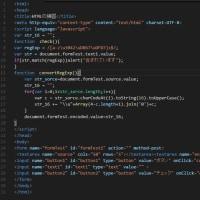 文字をUNICODEの正規表現にしてくれるJavaScript