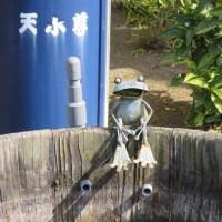 一関市 初恋神社