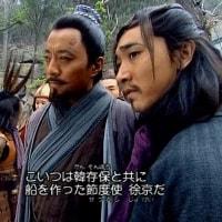 10・27(日) 晴 水滸伝 VOL35~VOL39