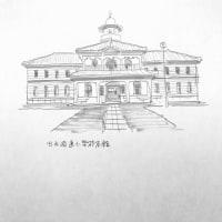 20170620 旧水海道小学校本館