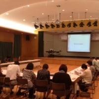 第10期 家族会総会が開催されました。