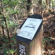 まち歩き左0557 京都一周トレイル 東山コース 61