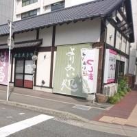 会議では、今後福岡集まり中心と決まる。