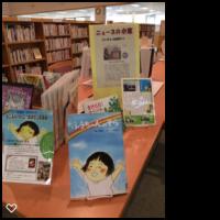 熊野町立図書館は、子どもと行こう