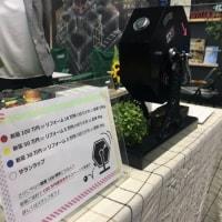 ろうきん住宅フェスティバル2017に参加しています(^O^)