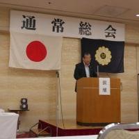 土浦間税会の平成29年度通常総会に出席しました。
