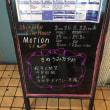 「日記/160812 新宿Motion」