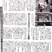 ����ʸ�� AKB48 �������� ���������� ´�������ֱ��IJ�ҥȥå���ˤ���ޤ��