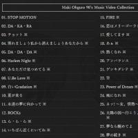 大黒摩季 ベストアルバム【1991-2016】予約スタート!収録曲&初回盤特典