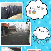 ☆ゆきだぁ~!!すご!!☆