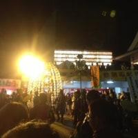 12月9日10日、今年もボロ市開催!