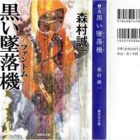 読書な日 vol.139